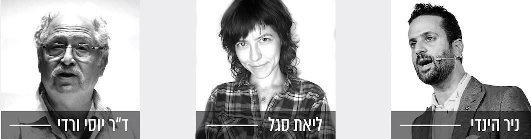 Art as a Basis for Innovation – an Event in Tel-Aviv